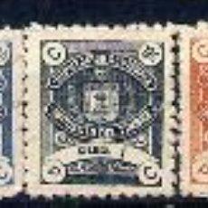 Sellos: VIZCAYA. FISCALES 1,4,5,8,9,10,11,12 Y 14 DEL CATÁLOGO EDIFIL. Lote 26926050