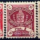 Sellos: VIZCAYA. FISCALES 17, 19, 20 Y 26 DEL CATÁLOGO EDIFIL. Lote 26926051