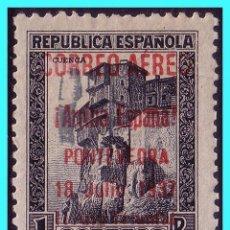 Sellos: ELP PONTEVEDRA 1937 SELLO REPUBLICANO EDIFIL Nº 28 *. Lote 25599923