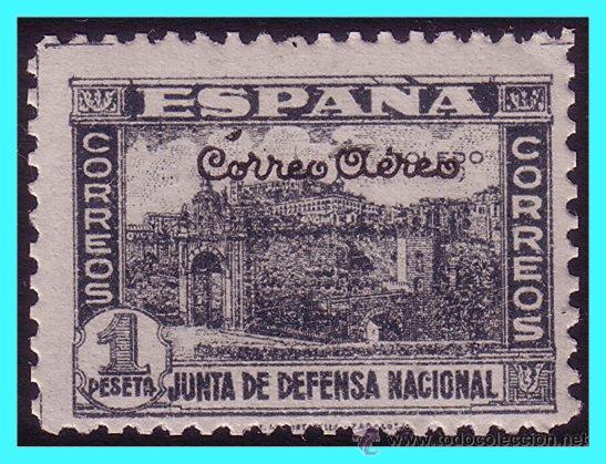 E.L.P. MÁLAGA 1937 SELLO NACIONAL (JUNTA DE DEFENSA), EDIFIL Nº 78 * (Sellos - España - Guerra Civil - De 1.936 a 1.939 - Nuevos)