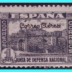 Sellos: E.L.P. MÁLAGA 1937 SELLO NACIONAL (JUNTA DE DEFENSA), EDIFIL Nº 78 *. Lote 25618627
