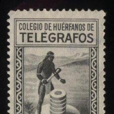 Sellos: S-3057- COLEGIO DE HUERFANOS DE TELEGRAFOS. Lote 25639780