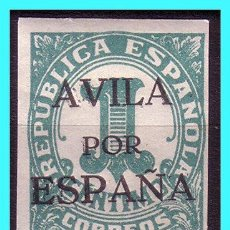 Francobolli: ELP ÁVILA 1937 SELLOS REPUBLICANOS HABILITADOS, EDIFIL Nº 1 *. Lote 25850669