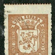 Sellos: SELLO ** VIVA ESPAÑA PARO OBRERO AYTO. LEON ** 5 CTS (VER OFERTA EN LIBROS, POSTALES, JUGUETES). Lote 25935370