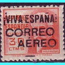 Sellos: ELP BURGOS 1937 SELLOS REPUBLICANOS, EDIFIL Nº 75 * * . Lote 25968746