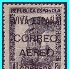 Sellos: ELP BURGOS 1937 SELLOS REPUBLICANOS, EDIFIL Nº 78 * . Lote 25968849