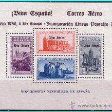 Sellos: ELP BURGOS 1938 MONUMENTOS HISTÓRICOS, EDIFIL Nº 96 (*) . Lote 25969402