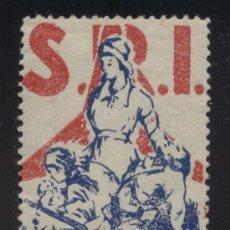 Sellos: ** SOCORS ROIG DE CATALUNYA Nº 1606 (SECCIO S.R.I.)- PRO VICTIMES DEL FEIXISME 1937 - SIN FIJASELLOS. Lote 26867040