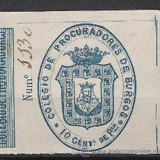 Sellos: 037-SELLO FISCAL ESPAÑA BURGOS COLEGIO PROCURADORES 10 CENTIMOS 1870 AZUL. Lote 26010245