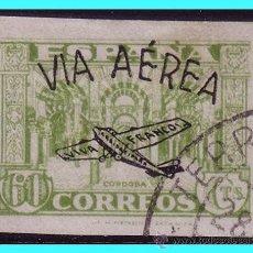 Sellos: ELP IFNI 1937 SELLOS NACIONALES HABILITADOS, EDIFIL Nº 3 (O). Lote 26099964
