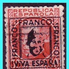 Sellos: ELP CÁCERES 1937 SELLOS REPUBLICANOS HABILITADOS, EDIFIL Nº 2 (O). Lote 26118955