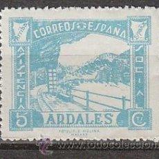 Sellos: ARDALES. ASISTENCIA SOCIAL. 5 CTS.. Lote 26210950