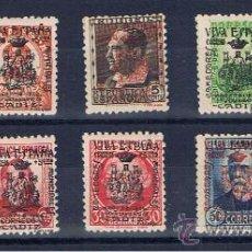 Sellos: CADIZ VIVA ESPAÑA LOCALES 1/10 COMEDORES MUNICIPALES 1936 NUEVOS* SERIE COMPLETA. Lote 26273218