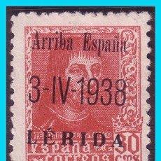 Sellos: ELP LÉRIDA 1938 SELLOS NACIONALES, EDIFIL Nº 6 (*). Lote 26372423