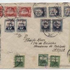 Sellos: CARTA DE MÁLAGA A SEVILLA. FECHADA EN 8-FEB-1937 Y FECHADOR EN REV. DE LLEGADA 14-FEB-1937. BONITA. Lote 26407982