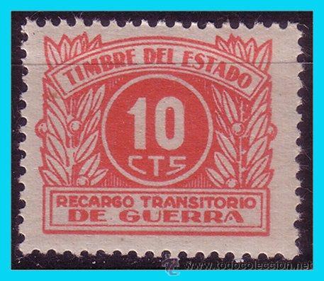 FISCALES, 1938 RECARGO TRANSITORIO DE GUERRA, ALEMANY Nº 2 * * (Sellos - España - Guerra Civil - De 1.936 a 1.939 - Nuevos)