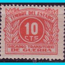 Sellos: FISCALES, 1938 RECARGO TRANSITORIO DE GUERRA, ALEMANY Nº 2 * *. Lote 26517607