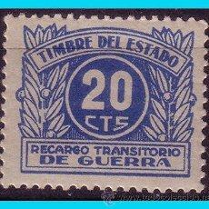 Sellos: FISCALES, 1938 RECARGO TRANSITORIO DE GUERRA, ALEMANY Nº 3 * *. Lote 26517635