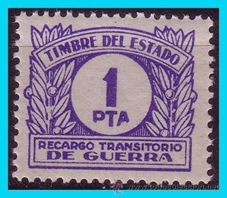 FISCALES, 1938 RECARGO TRANSITORIO DE GUERRA, ALEMANY Nº 6 * * (Sellos - España - Guerra Civil - De 1.936 a 1.939 - Nuevos)