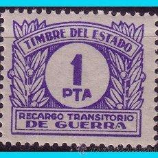 Sellos: FISCALES, 1938 RECARGO TRANSITORIO DE GUERRA, ALEMANY Nº 6 * *. Lote 26517685