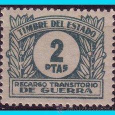 Sellos: FISCALES, 1938 RECARGO TRANSITORIO DE GUERRA, ALEMANY Nº 7 * *. Lote 26517737