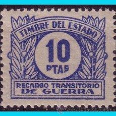 Sellos: FISCALES, 1938 RECARGO TRANSITORIO DE GUERRA, ALEMANY Nº 10 * *. Lote 26517762