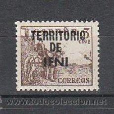 Sellos: SELLOS PATRIOTICO 5 CTS. SOBRECARGA