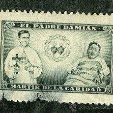 Sellos: SELLO VIÑETA **EL PADRE DAMIAN MARTIR DE LA CARIDAD** (VER SELLOS GUERRA CIVIL A LA VENTA) . Lote 26629001