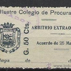 Sellos: 0338-SELLO FISCAL COLEGIO PROCURADORES DE MALAGA AÑO 1916,ESCUDO DISTINTO,50 CENTIMOS,SIN DEFECTOS. Lote 26629166