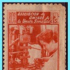 Sellos: AMIGOS DE LA UNIÓN SOVIÉTICA, GUERRA CIVIL, GUILLAMÓN Nº 1725E * OBRERA EN UNA FÁBRICA DE CELULOIDE. Lote 26757930
