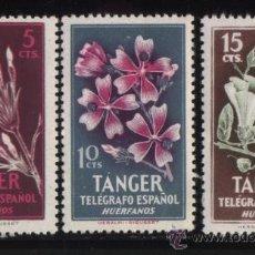 Sellos: S-3344- TANGER. HUERFANOS TELEGRAFO ESPAÑOL. Lote 26822134
