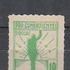 Sellos: LUGO. PRO-COMBATIENTES. 10 CTS.. Lote 26866489