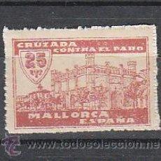 Sellos: MALLORCA. CRUZADA CONTRA EL PARO. 25 CTS.. Lote 26866533