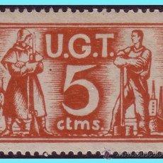 Sellos: UGT, GUERRA CIVIL ESPAÑOLA, GUILLAMÓN Nº 1973 * *. Lote 26912492