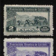 Sellos: S-3360- ASOCIACION BENEFICA DE CORREOS. POSTAS. Lote 27053052