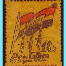 Sellos: PRO CULTURA, GUERRA CIVIL, GUILLAMÓN Nº 2085 (*). Lote 27061896