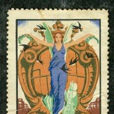 Sellos: SELLO VIÑETA **EXPO INTERNACIONAL BARCELONA 1929** (VER SELLOS GUERRA CIVIL Y LOCALES EN VENTA). Lote 27102488