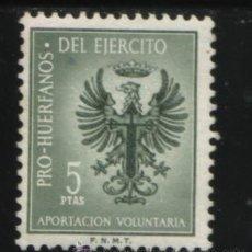 Sellos: S-3387- PRO HUERFANOS DEL EJERCITO. Lote 27154330