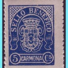 Sellos: SEVILLA CARMONA, GUERRA CIVIL, FESOFI Nº 1 * *. Lote 27213471