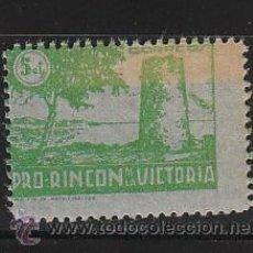 Sellos: PRO RINCON DE LA VICTORIA. 5 CTS.. Lote 27207416