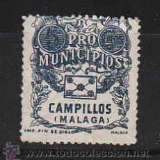 Sellos: CAMPILLOS. PRO MUNICIPIOS 5 CTS.. Lote 27207430