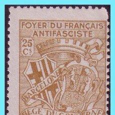 Selos: FOYER DU FRANCAIS ANTIFASCISTE, GUERRA CIVIL, GUILLAMON Nº 2253 * * . Lote 27251242