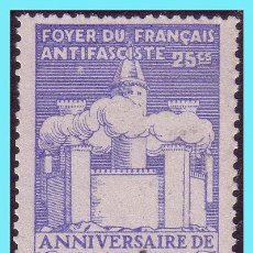 Selos: FOYER DU FRANCAIS ANTIFASCISTE, GUERRA CIVIL, GUILLAMON Nº 2262 * . Lote 27251319