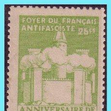 Selos: FOYER DU FRANCAIS ANTIFASCISTE, GUERRA CIVIL, GUILLAMON Nº 2263 (*) . Lote 27251361