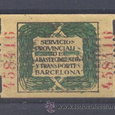 Sellos: BARCELONA. Lote 27311652