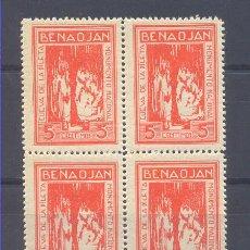 Sellos: BENAOJAN (MÁLAGA). Lote 27313485