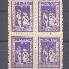 Sellos: BENAOJAN (MÁLAGA). Lote 27313859