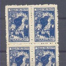 Sellos: BENAOJAN (MÁLAGA). Lote 27314061