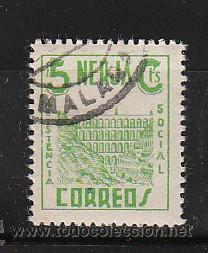 NERJA. ASISTENCIA SOCIAL. 5 CTS. (Sellos - España - Guerra Civil - De 1.936 a 1.939 - Usados)