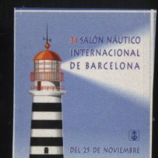 Sellos: S-3408- BARCELONA. 34 SALON NAUTICO INTERNACIONAL. 1995. Lote 27437399